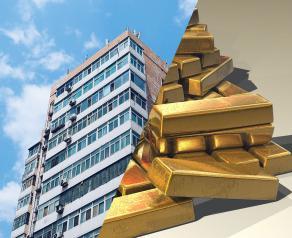 Золото или недвижимость: во что выгоднее инвестировать?