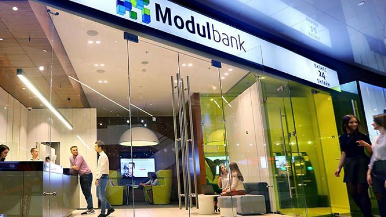 В каком банке лучше открыть расчетный счет для ИП в 2019 году