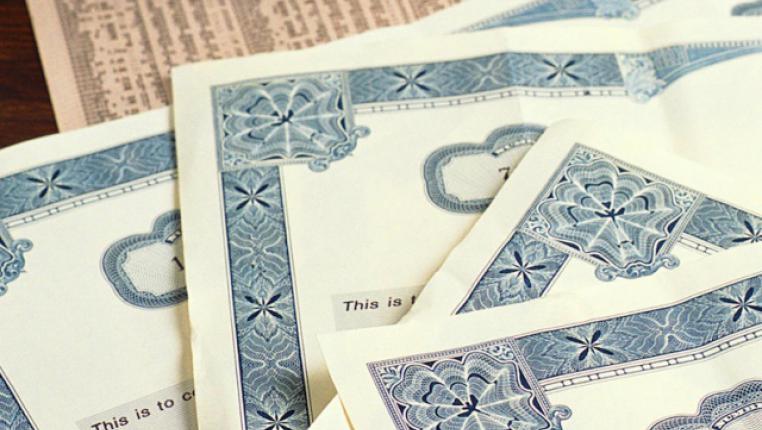 погашение облигаций государственных займов